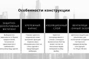 Стильный дизайн презентации 593 - kwork.ru