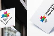 Разработка логотипа с нуля 16 - kwork.ru