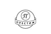 Нарисую логотип по вашему эскизу или рисунку. Быстро и качественно 17 - kwork.ru