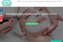 Создание одностраничника на Wordpress 369 - kwork.ru