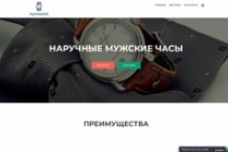 Создание одностраничника на Wordpress 360 - kwork.ru