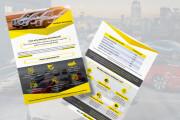 Яркий дизайн коммерческого предложения КП. Премиум дизайн 127 - kwork.ru