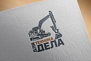 Уникальный логотип. Визуализация логотипа 51 - kwork.ru