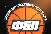 Логотип + Исходники 35 - kwork.ru