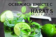 Дизайн афиш 11 - kwork.ru