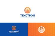 Логотип в стиле минимализм. Уникальные подарки каждому покупателю 33 - kwork.ru