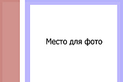 Оформление инстаграм 9 - kwork.ru