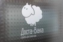 Разработка современного уникального логотипа 53 - kwork.ru