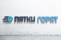 Разработка современного уникального логотипа 52 - kwork.ru