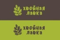 Разработка современного уникального логотипа 48 - kwork.ru
