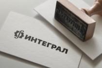 Разработка современного уникального логотипа 38 - kwork.ru