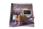Объёмные и яркие баннеры для Instagram. Продающие посты 62 - kwork.ru