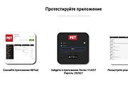 Копирование Landing Page и перенос на Wordpress 58 - kwork.ru