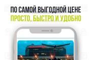 Разработка мобильных приложений для iOS и Android 27 - kwork.ru