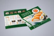 Разработаю дизайн листовки, флаера 241 - kwork.ru