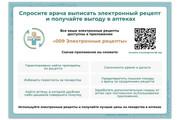 Дизайн листовки, флаера. Макет готовый к печати 18 - kwork.ru