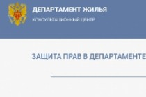 Копирование Landing Page и перенос на Wordpress 61 - kwork.ru