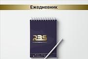 Разработка brand book 52 - kwork.ru