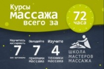 Разработаю дизайн флаера, акционного предложения 106 - kwork.ru