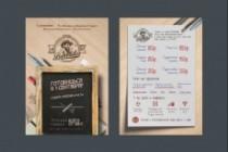 Разработаю дизайн флаера, акционного предложения 93 - kwork.ru