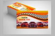 Разработаю дизайн оригинальной визитки. Исходник бесплатно 56 - kwork.ru