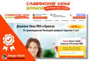 Создам 3 варианта логотипа с учетом ваших предпочтений 59 - kwork.ru