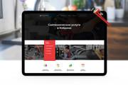 Дизайн Landing Page в PSD или Figma 41 - kwork.ru