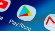 Грамотно опубликую приложение на Google Play на ВАШ аккаунт 42 - kwork.ru
