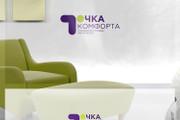 Качественный логотип 128 - kwork.ru