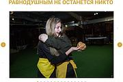 Создаю Лендинг на Тильде под ключ 109 - kwork.ru