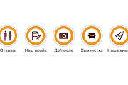Оформление инстаграм 12 - kwork.ru