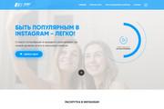 Делаю копии landing page 84 - kwork.ru