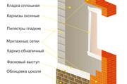Иллюстрации 36 - kwork.ru