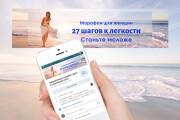 Создам дизайн оформления группы в соцсетях 6 - kwork.ru