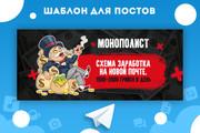 Оформление Telegram 71 - kwork.ru