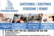 Листовки и флаеры 15 - kwork.ru