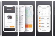 Разработка мобильного приложения 5 - kwork.ru