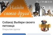 Дизайн для социальных сетей 9 - kwork.ru