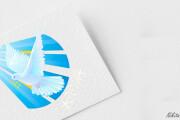 Создам 3 потрясающих варианта логотипа + исходники бесплатно 20 - kwork.ru