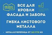 Создам меню 19 - kwork.ru