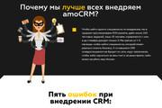 Создание сайтов на конструкторе сайтов WIX, nethouse 121 - kwork.ru