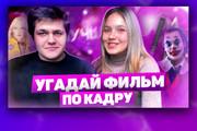 Креативные превью картинки для ваших видео в YouTube 118 - kwork.ru