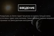 Разработка стильных презентаций 19 - kwork.ru