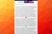 Собрать APK в Android Studio 19 - kwork.ru