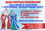 Баннер статичный 51 - kwork.ru