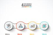Набор инфографики. 13 тематик, 800 шаблонов, 2 пакета иконок 82 - kwork.ru