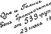 Векторная отрисовка 46 - kwork.ru
