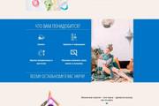 Создам простой сайт на Joomla 3 или Wordpress под ключ 68 - kwork.ru