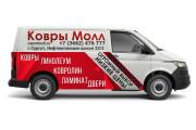 Баннер для печати в любом размере 85 - kwork.ru