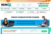 Скопирую любой сайт в html формат 81 - kwork.ru
